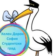 HelenDoronBulgariq-StudenskiGrad-Sofia (1)